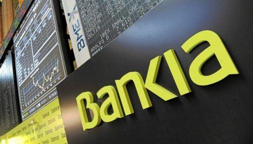 ¿Cómo solicitar préstamos personales Bankia?