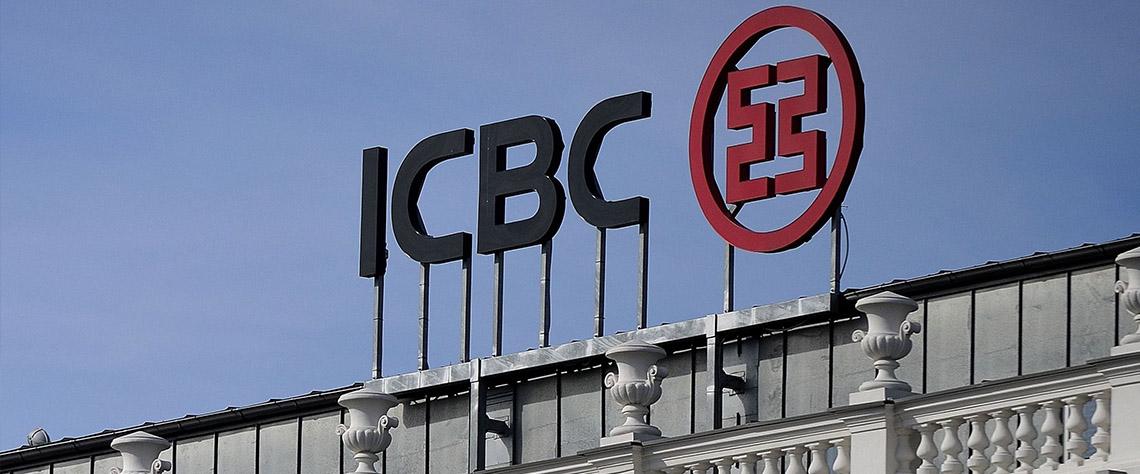 Banco ICBC: descubre los beneficios y cómo obtener servicios crediticios