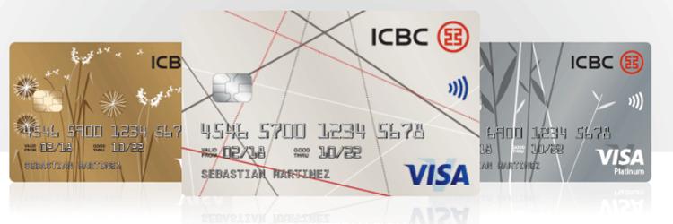 Tarjeta de crédito ICBC – Cómo Aplicar en Línea